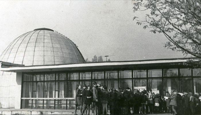 Открытие первого планетария
